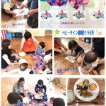 6月25日「ベビーサイン継続クラス」(6月☆梅雨を楽しもう♪)